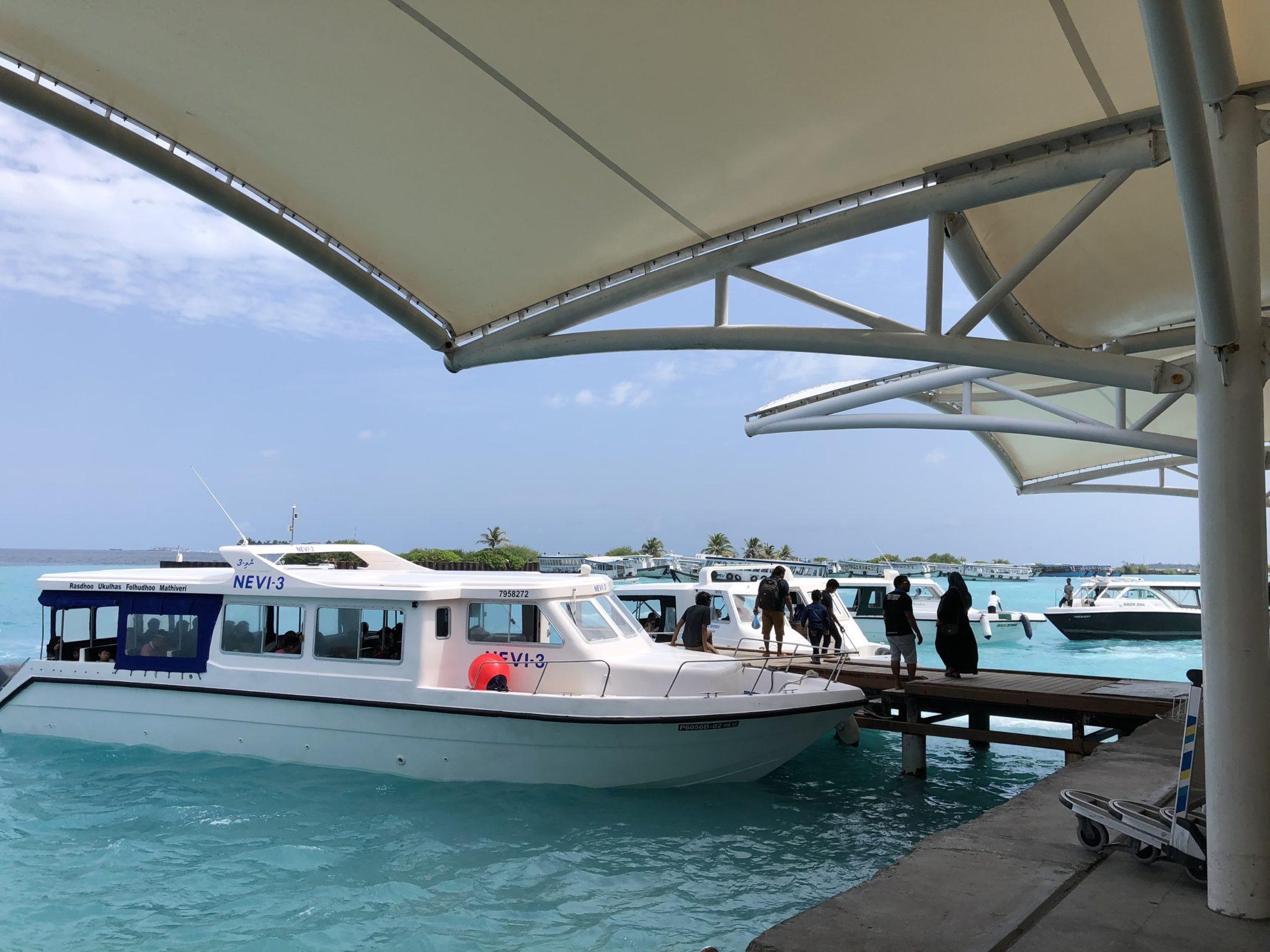 Male, Maldives.как добраться до Мальдив недорого